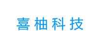 河南喜柚网络科技有限公司
