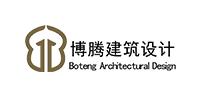 河南博腾建筑设计有限公司