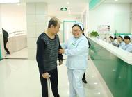 郑州绿城医院企业形象