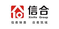 河南信合建设投资集团有限公司