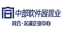 河南中部软件园置业有限公司