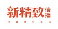河南新精致文化传播有限公司