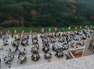 河南居易五云山文化旅游开发有限公司企业形象