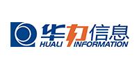 郑州华力信息技术有限公司