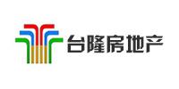 郑州台隆房地产开发有限公司