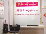 河南筷子房地产营销策划有限公司  企业形象