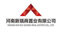 河南新瑞商置业有限公司