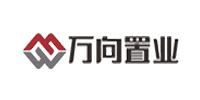 郑州万向置业有限公司