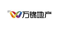 河南万锦地产集团有限公司