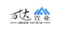河南万达置业集团有限公司