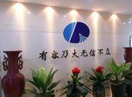 河南大立科技有限责任公司企业形象