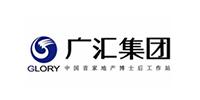 河南广汇实业集团有限公司