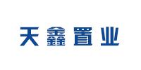 河南天鑫置业有限公司