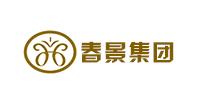 河南春景置业集团有限公司