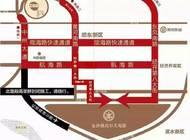 河南和谐金牌物业服务有限公司企业形象