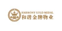 河南和谐金牌物业服务有限公司