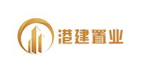 河南港建置业有限公司