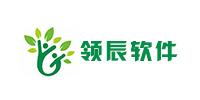 河南领辰软件科技有限公司