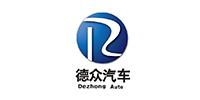 濮阳市德众汽车销售服务有限公司