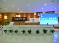 荥阳市中原智谷科技园发展有限公司企业形象