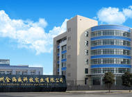 郑州金海威科技实业有限公司企业形象