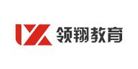 郑州领翔教育咨询有限公司