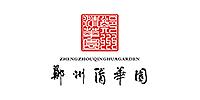 郑州清华园房地产开发有限公司
