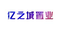 河南亿之城置业有限公司