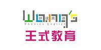 郑州市管城回族区王式拼读英语培训中心