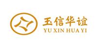 玉信华谊(北京)投资基金管理有限公司