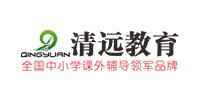 河南清远教育集团