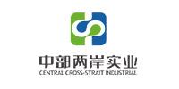 郑州中部两岸实业有限公司