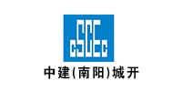 中建(南阳)城市建设开发有限公司