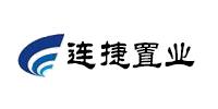 河南连捷置业有限公司