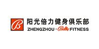 郑州阳光倍力健身服务有限公司
