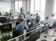 河南中跃达电子商务有限公司企业形象