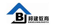 郑州邦建企业管理咨询有限公司