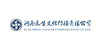 河南元生文化传播有限公司