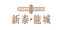安阳市新泰房地产开发有限公司