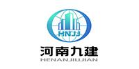 河南省九建工程有限公司