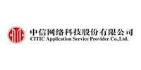 中信网络科技股份有限公司