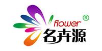 郑州名卉源花卉有限公司