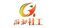 郑州市金水区尚和社会工作服务中心