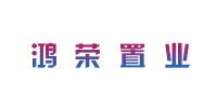 郑州鸿荣置业有限公司