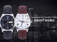 依和手表企业形象