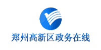 郑州高新产业投资基金有限公司