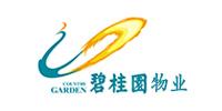 广东碧桂园物业服务股份有限公司郑州分公司