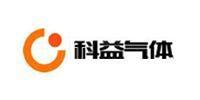 河南科益气体股份有限公司