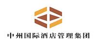 河南中州国际集团管理有限公司