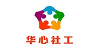 郑州市金水区华心社会工作服务中心